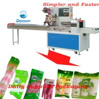 Buy cheap Full-automatic Packaging Machine product