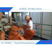 Buy cheap Automatic Shrimp Feed Bagging Machine Touch Screen Operating 500 -1000 Bags / Hour from wholesalers