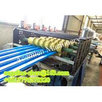 Buy cheap plastic PVC hollow wave roofing sheet/roof tile extrusion production line plant product
