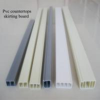 Buy cheap Decorative rigid pvc kitchen skirting board from wholesalers