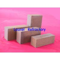Buy cheap Corrosion Resistance Magnesia Brick Use In Eaf , Refractory Brick from wholesalers