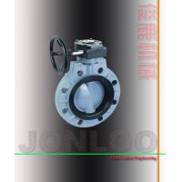 Buy cheap Plastic Butterfly Valves from wholesalers