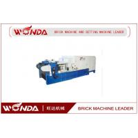 Buy cheap Construction Foam Concrete Automatic Brick Making Machine 1.3-1.5m/ Min Capacity from wholesalers