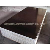 Buy cheap plywood, film Faced Plywood from wholesalers