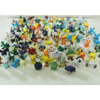 Buy cheap Mini POKEMON Figures Pocket Monsters Toys FPK1 Set of 144pcs from wholesalers