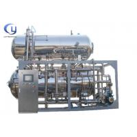 Buy cheap Retort Autoclave Industrial Sterilization Equipment For Canned Food / Glass Bottle from wholesalers