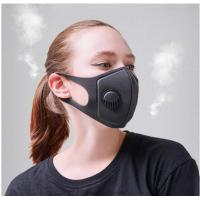 China Non Woven  Fabric Medical Mouth Mask Repeated Washing Customized Color And Size on sale
