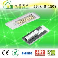 Buy cheap UL DLC High Power 100-277v Outside Street Lights 7 Years Warranty product