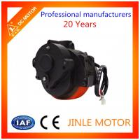 Buy cheap Low Noise 1200w Polyurethane Hydraulic Wheel Drive With Strong Load Capacity from wholesalers