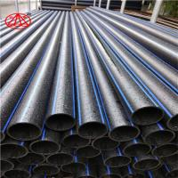 Buy cheap Dn20-Dn1200 PE 100 Polyethylene Water Service Pipe , Polyethylene Well Pipe from wholesalers