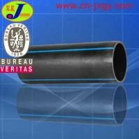 Buy cheap HDPE Pipe,poly pipe,hdpe100 pipe,polyethelene pipe from wholesalers