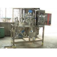 Mirror Surface Milk Powder Fruit Juice Spray Dryer Centrifugal Type Atomizer