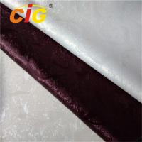Buy cheap Waterproof 0.5mm -1.2mm PVC Vinyl Leather Fabric For Car Upholstery SGS product