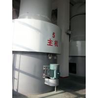 Buy cheap SUS304  spin flash dryer with gas heating source for drying fermented ripeseed and soybean from wholesalers