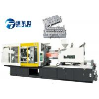 Buy cheap Caps / Handles Plastic Injection Molding Equipment 8.3 - 18 G / S Injection Rate from wholesalers