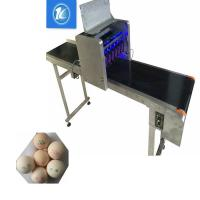 Buy cheap Date Code Egg Marking Equipment With 90 -120 Eggs / Min Printing Speed from wholesalers