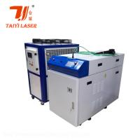 Buy cheap Metal Optical Fiber Handheld Manual Laser Welding Machine For Big Sizes Product from wholesalers