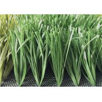 Buy cheap 3D Eco-Friendly Green Sports Artificial Turf , Playground Synthetic Grass from wholesalers
