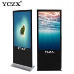 Buy cheap 55 Digital Advertising Display , Full HDStandalone Digital Signage from wholesalers