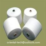 Buy cheap Cotton / Modal Yarn 60/40 Ne21/1 Blended Yarn from wholesalers