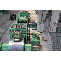 Buy cheap 15T Aluminium Profile Steel Coil Slitting Machine With 0 - 120m / Min Speed from wholesalers