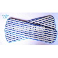 Buy cheap Blue White Stripe Dyed Yarn Microfiber Twist Mop Heads Eco friendly , 500gsm Density from wholesalers