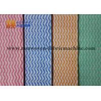 Buy cheap Biodegradable Spunlace Non Woven Fabrics Multi Colored Impregnated 9cm - 200cm from wholesalers
