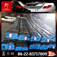 Buy cheap Sup9 Flat steel  for leaf spring from wholesalers