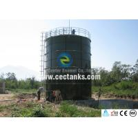 Buy cheap Glass Fused To Steel Sewage Treatment Tank / Wastewater Treatment Digester from wholesalers