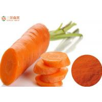 Buy cheap Herbal Extract Carrot Natural Vegetable Powder Treat Vitamin A Deficiency from wholesalers
