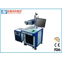 Buy cheap UV Laser Marking Machine for Iphone Case Power Box Wire Bottle Cosmetics Electricity Bank from wholesalers