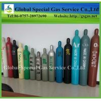 Buy cheap how to buy brand new Seamless Steel refillable gas cylinders for oxygen argon 3L-50L from wholesalers