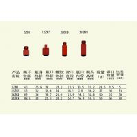 Buy cheap 5ml-30ml amber glass bottle from wholesalers