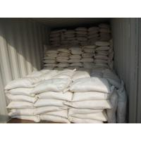 Buy cheap ammonium thiocyanate from wholesalers