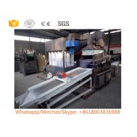 Buy cheap Automatic Copper Wire Recycling Machine / Copper Recycling Equipment For Sale from wholesalers