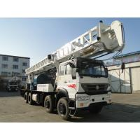 Buy cheap BZCY600CWY Truck Mounted Drilling Rig 8×4 Special Chassis Of SINOTRUK from wholesalers