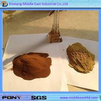 Buy cheap Sodium lignosulphonate for concrete additive from wholesalers