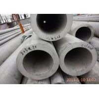 Buy cheap Marine Grade Small / Large Diameter Metric Stainless Steel Pipe Asme Schedule 40 Sch80 from wholesalers