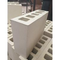 Buy cheap Cream Yellow Five Holes Large Hollow Blocks , Hollow Clay Brick Compressive Strength from wholesalers