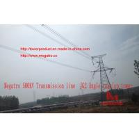 Buy cheap 500KV Transmission line  JG2 Angle tension tower from megatro company of china from wholesalers