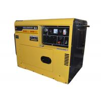 Buy cheap Single Phase Classical  Air Cooled 5KW Small Portable Generators For Home Use from Wholesalers