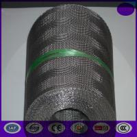 Buy cheap 125um stainless steel continous filter belt for Plastic Extruder screen changer machine from wholesalers