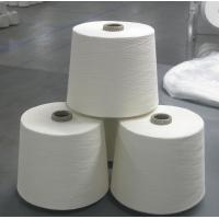 Buy cheap Polyester spun yarn from wholesalers