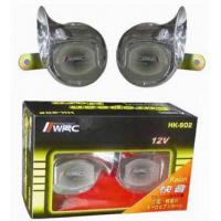 Buy cheap car horn, auto horn from wholesalers