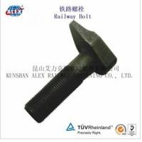 Buy cheap Odd Shaped Rail Bolt with Plain Oiled Made in China from wholesalers