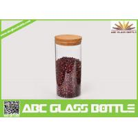 Buy cheap High quality borosilicate glass jar with wooden lid from wholesalers