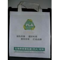 Buy cheap Natural Corn Fibre PLA Bags from wholesalers