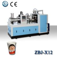Buy cheap ZBJ-X12 CE Ultrasonic Paper Cup Making Machine Prices from wholesalers
