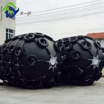 Buy cheap Natural Rubber Yokohama fenders, big size pneumatic fenders, rubber floating fenders from wholesalers