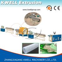 Buy cheap PVC Soft Pipe Making Machine/PVC Garden Hose Extrusion Production Line from wholesalers